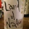 秋田県 天の戸 純米吟醸 Land of Water