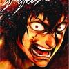 【読書】格闘漫画の「ケンガンアシュラ」&「ケンガンオメガ」を一挙に紹介
