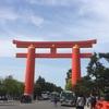 2017.5.2 京都 【平安神宮 豊国神社 恵美須神社】
