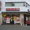 浅草橋(蔵前橋通り沿い) なか卯のローストビーフ重!!!