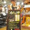 【店内イベント】10月のイベント、まとめてみました!