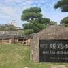 出張女子のスポット観光〜姫路:姫路城〜