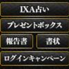 影城主の雑談(43) スッキリ!