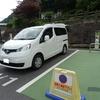 RVパーク:ゆばら湯っ足り広場(岡山県・真庭市)
