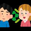【英語】無料のリスニング教材・ポッドキャスト(PODCAST)ーおすすめ番組4選ー