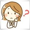 歯医者さんも使わない!研磨剤の入った歯磨き粉で歯を白くできないワケ。
