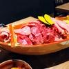肉匠みきすけで肉の船盛が超コスパ【狭山ヶ丘】