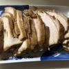 鶏むね肉のチャーシュー(リベンジ)