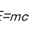 [外堀から埋める09]特殊相対性理論の結論