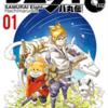 【2010~2019年】週刊少年ジャンプ連載作品を振り返る その⑫【最終回】