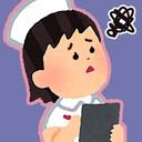 30↑オタク女子の看護覚え書