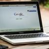 超簡単!Googleアカウントの作成方法を初心者にも分かりやすく解説