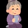 母親(80歳)がスマホデビュー!後期高齢者がスマホにするのは大変だと感じた理由