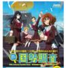 「響け!ユーフォニアム」×日本郵便 コラボ年賀はがき 発売決定! の感想とか