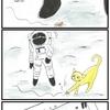 『ほら、ここにも猫』・第57話 「G(月面編)」