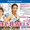【試合結果】9月1日開催「DEEP JEWELS 25」|杉山しずか、赤林檎、山崎桃子、青野ひかるなど