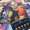 ロールプレイヤー拡張「モンスターズ&ミニオンズ」完全日本語版|勇者はやっぱりモンスターを倒してナンボっす。愛しのキャラクターで奴らをボッコボコにするよ!