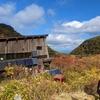 福島の旅2021秋②安達太良登山は行きはよいよい帰りは・・・