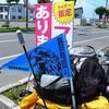 今年の北海道ツーリング計画は・・・・(?)