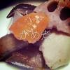 003食目「がめ煮」