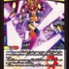 踏み倒しや3体フリーズも、ディスペクター専用アタックチャンス呪文7種