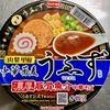中華蕎麦うゑず監修 濃厚豚骨魚介中華そば(サンヨー食品)