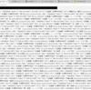 PHP開発日記:CSVの文字コードとの闘い
