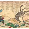 第6回アジア医学史学会・途中経過報告
