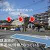 「日本炭礦専用鉄道」跡をたどる 福岡県北九州市~遠賀郡水巻町