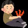 【筋トレ】トレッドミル 傾斜10度に挑戦して膝痛