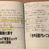 最近の韓国語日記はこんな風に書いています。
