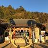初詣は大山阿夫利神社へ 山頂で大山名水でいれたコーヒーを飲む 2019.1.4