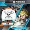 【同盟メンバー募集中】株式会社Nakama【バウンティラッシュ】