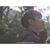 【SEVENTEEN】2017 SEVENTEEN Project Chapter1. Alone Trailer #DK