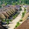 山奥ツーリング【2】大内宿、飯盛山、さざえ堂、会津若松城(鶴ヶ城)