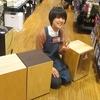 【京都桂川店スタッフ紹介】山本裕紀子(やまもと ゆきこ)エレキギター・ベース・ドラムなど担当