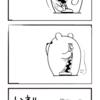 チャック全開【チャックまンガ】Vol.6