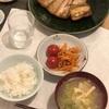 ごはん、鯖の塩焼き、人参とえのきのきんぴらとミニトマト、キャベツと揚げの味噌汁