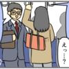 優しき現代の若者たち【web漫画】