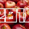 【2018年】「林檎(りんご)の収穫量」ランキング