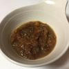 【ソース】「茶屋 草木万里野」の香味野菜ソースをコピってみた