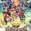新作ファンタジーRPGゲームのオーディンクラウンもう遊べるよ! ディンクラのリセマラ当たりキャラも含めのてプレイ情報です!