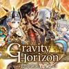 【白猫プロジェクト】 Gravity Horizonガチャをしました。
