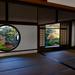 【京都】晩秋の京都とこの世の極楽浄土と