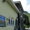 思い出旅・2012年 スイス(13)メンリッヒェンからの眺め