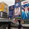 【京都・大阪旅行記:3日目】大阪観光したやで!