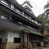 貸切個室あり!日帰りでも旅行気分が味わえる温泉宿「箱根 花紋」