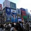 ワンピースといえば洋服しか思い浮かばない鳩子がスーパー歌舞伎のワンピース見て感動!!
