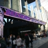 "BREAKERZ ""Xーcrossー""追加公演 at EX THEATER ROPPONGI"