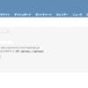 GitLabとRedmineを連携してみるの巻